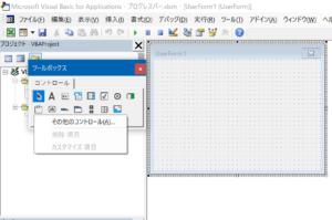 【Excel VBA】プログレスバー2