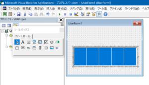 【Excel VBA】プログレスバー4
