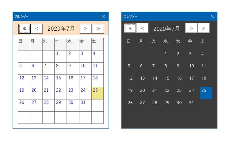 【Excel VBA】自作カレンダー