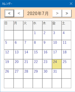 【Excel VBA】シンプルな自作カレンダー